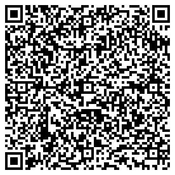 QR-код с контактной информацией организации ВОСТОК ИНВЕСТ ГРУПП, ООО