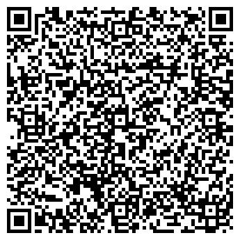 QR-код с контактной информацией организации СЛАВУТИЧ-СЕРВИС, ООО