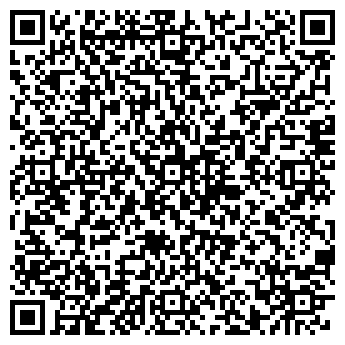 QR-код с контактной информацией организации УТК СХИД, ООО