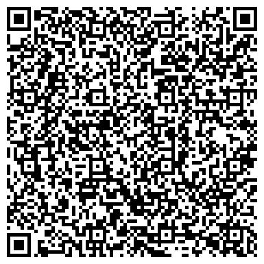 QR-код с контактной информацией организации ВЕЛВАНА, УКРАИНСКО-ЧЕШСКОЕ СП, ЗАО, ЛУГАНСКИЙ ФИЛИАЛ