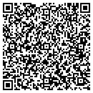 QR-код с контактной информацией организации ВЗЛЕТ, ЗАО