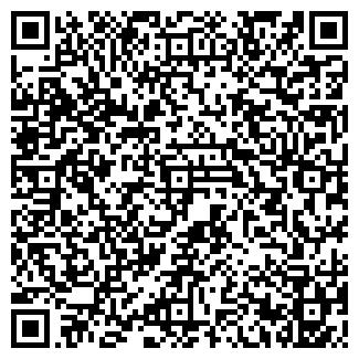 QR-код с контактной информацией организации АВКОН, ЧП