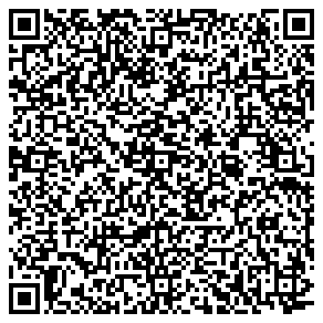 QR-код с контактной информацией организации ЛУГАНСКАЯ ОБЛАСТНАЯ ГОСУДАРСТВЕННАЯ АДМИНИСТРАЦИЯ