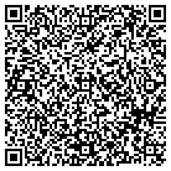 QR-код с контактной информацией организации ПОДШИПНИК-СЕРВИС, ЗАО