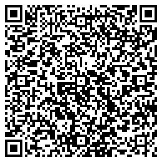 QR-код с контактной информацией организации ПОЛИ-ПАК, ООО