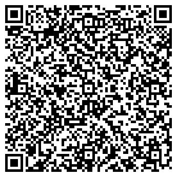QR-код с контактной информацией организации ГРИВНА ПРОДИМПЕКС, ООО