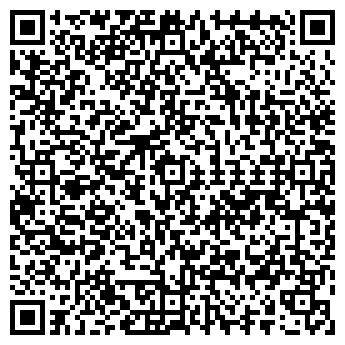 QR-код с контактной информацией организации ЛУСИНЭ-ЛТД, ООО