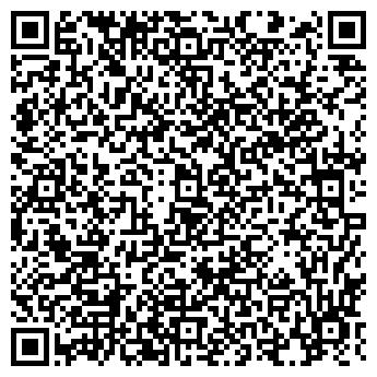 QR-код с контактной информацией организации ХОББИТ, МАЛОЕ ЧП