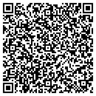 QR-код с контактной информацией организации СНЕК, ООО