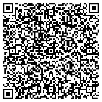 QR-код с контактной информацией организации ЭКОНОМИЯ, ООО