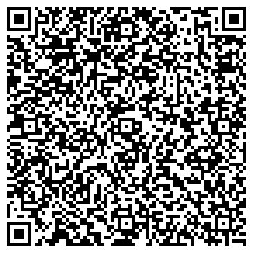 QR-код с контактной информацией организации Операционная касса № 2575/059