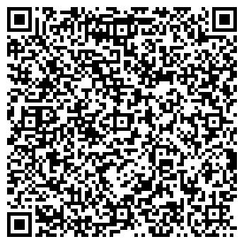 QR-код с контактной информацией организации ДРУЗА, МАЛОЕ ЧП