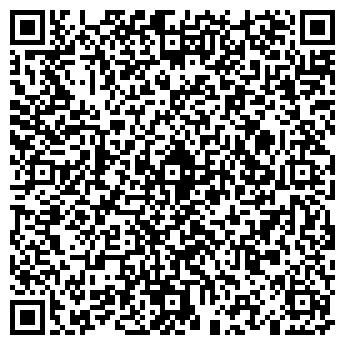 QR-код с контактной информацией организации СВАРОГ, МЧП КП