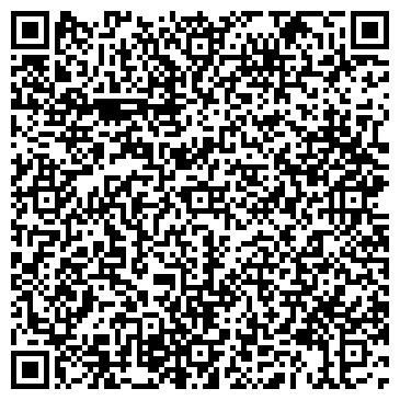 QR-код с контактной информацией организации ЛИГА, АУДИТОРСКАЯ ФИРМА, ООО