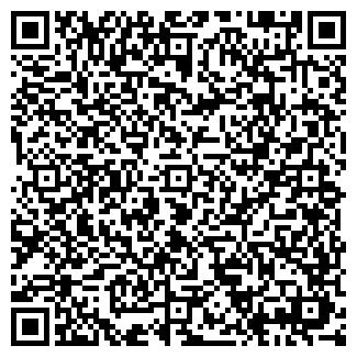 QR-код с контактной информацией организации НАСКО, СП