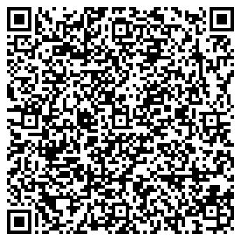 QR-код с контактной информацией организации АВТОДОРОЖНИК, ОАО
