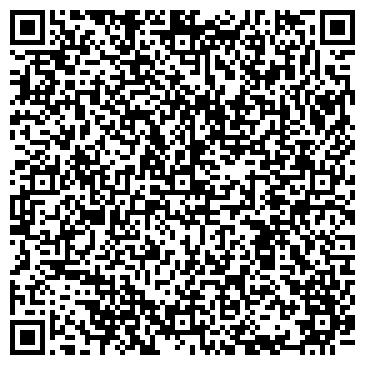 QR-код с контактной информацией организации Операционная касса № 2575/065