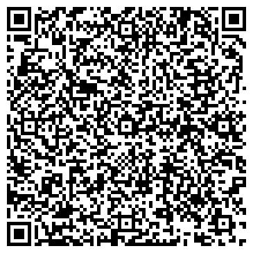 QR-код с контактной информацией организации ДРУЖБА, ГОСТИНИЧНЫЙ КОМПЛЕКС, ООО