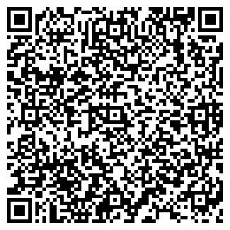 QR-код с контактной информацией организации ЭКОЛЕНД, ЧП