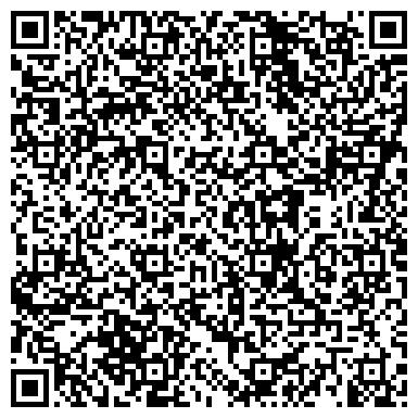 QR-код с контактной информацией организации ЛУГАНСКАЯ РАЙОННАЯ ТЕПЛОЭЛЕКТРОСТАНЦИЯ ГАЭК ДОНБАССЭНЕРГО, ГП