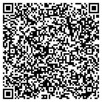 QR-код с контактной информацией организации Операционная касса № 2575/067