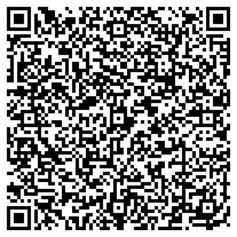 QR-код с контактной информацией организации МАРТЫНОВ В. Б., СПД ФЛ