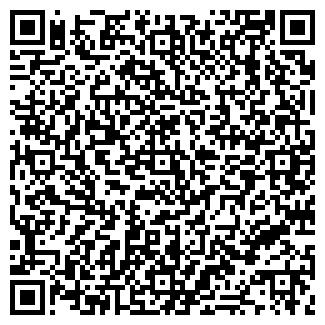 QR-код с контактной информацией организации ОБЕРИГ, ООО