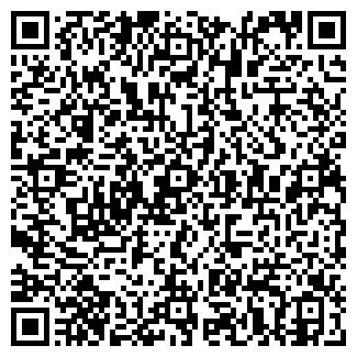 QR-код с контактной информацией организации ПАПИРУС, ЧП
