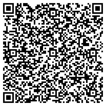 QR-код с контактной информацией организации ГЕРГЕЛЬ, А.И., ЧП