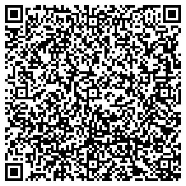 QR-код с контактной информацией организации ЛУГАНСКИЙ ЛИТЕЙНО-МЕХАНИЧЕСКИЙ ЗАВОД, ЗАО