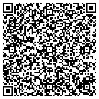 QR-код с контактной информацией организации АЛТЕКС, ООО