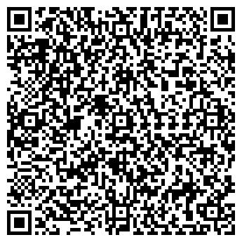 QR-код с контактной информацией организации БАСКО ЛТД, ООО
