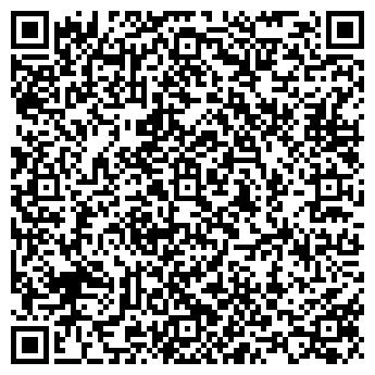 QR-код с контактной информацией организации ДОНБАССЭНЕРГОМАШ, ООО