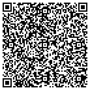 QR-код с контактной информацией организации БЕСТ ЛАЙФ, ООО