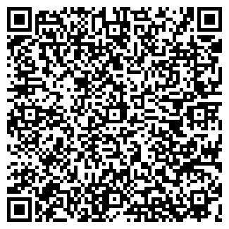 QR-код с контактной информацией организации ВАГЕР, ООО