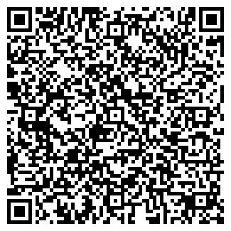 QR-код с контактной информацией организации ПУБЛІЧНЕ АКЦІОНЕРНЕ ТОВАРИСТВО ПРОГРЕС, ЗАВОД