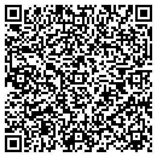 QR-код с контактной информацией организации ТОЧМАШ, АП