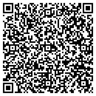 QR-код с контактной информацией организации ЛУМЭКС, ООО