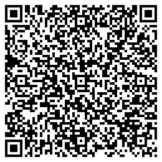 QR-код с контактной информацией организации БИГАНЬ, ООО