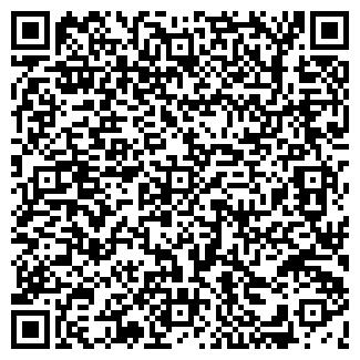 QR-код с контактной информацией организации ЭКО-ЛУГ, ООО