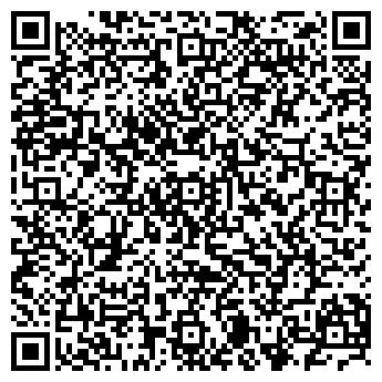 QR-код с контактной информацией организации ВОСТОК-УКРАИНА, ООО