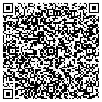 QR-код с контактной информацией организации ЛУГАНСКЭМАЛЬ, НПП, ООО