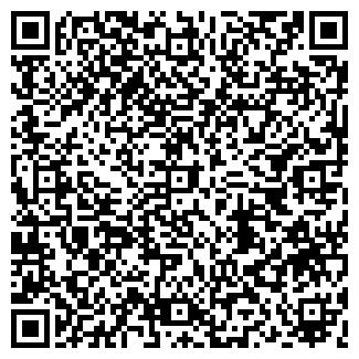 QR-код с контактной информацией организации ТЕРМО, ЗАО