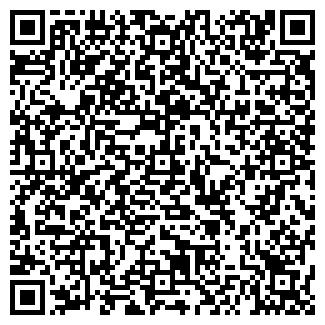 QR-код с контактной информацией организации ЛУМСИ-2, ООО