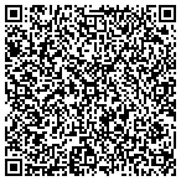 QR-код с контактной информацией организации ВИТЭЛ, КОМПАНИЯ СВЯЗИ, ЧП