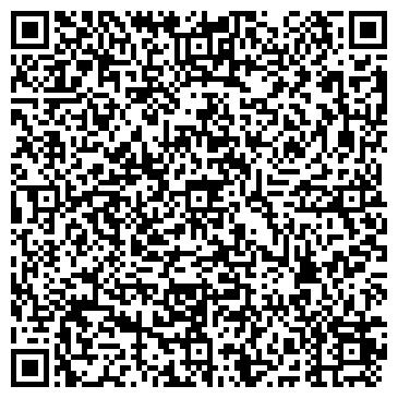 QR-код с контактной информацией организации DCC, ЦИФРОВАЯ СОТОВАЯ СВЯЗЬ УКРАИНЫ, ООО