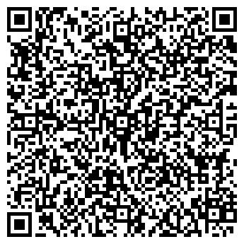 QR-код с контактной информацией организации ВАТРА-ДОНБАСС, ООО