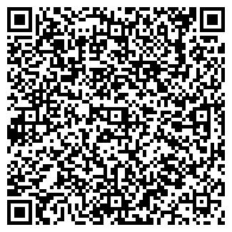 QR-код с контактной информацией организации КОМФОРТ, ЧП