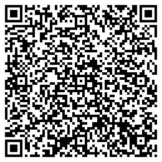 QR-код с контактной информацией организации ЛУМЕБ, ООО
