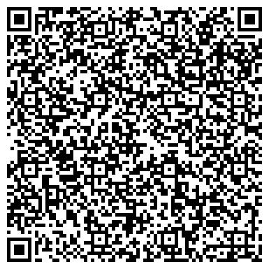 QR-код с контактной информацией организации ВАГОНННОЕ ДЕПО Г.ЛУГАНСКА ДОНЕЦКОЙ ЖЕЛЕЗНОЙ ДОРОГИ ГП
